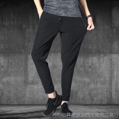 夏季超薄冰丝运动裤男速干弹力修身长裤直筒跑步裤健身房训练裤子