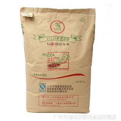 绿啄木鸟披萨粉 啄木鸟面粉 披萨高筋面粉 清真披萨面粉 25KG
