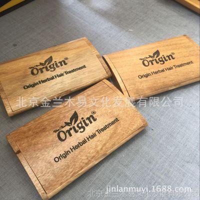 木制名片盒 香樟木名片盒 樟木名片盒 木质名片盒 实木名片盒