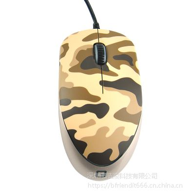 B.FRIENDit壁虎忍者IGM1游戏鼠标有线 笔记本台式电脑电竞外接USB办公鼠标迷彩色
