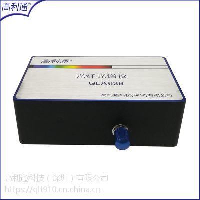 高灵敏度光纤光谱仪