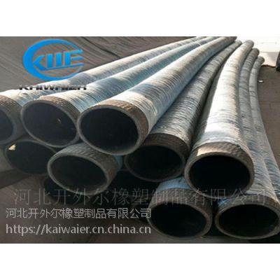 专业生产喷砂胶管耐磨耐热输灰胶管-开外尔