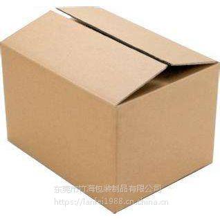 供应东莞市塘厦特硬纸箱 纸盒