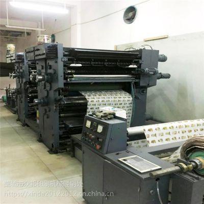 转让高斯四加二冥币印刷机
