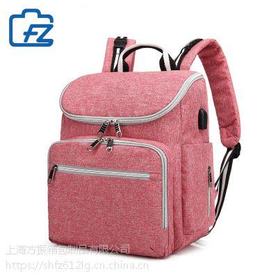新款妈咪包智能背包女USB充电大容量旅行防泼水双肩背包定做