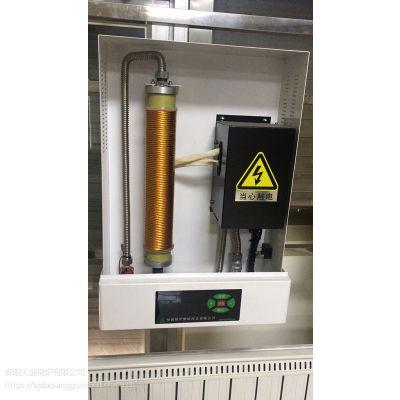 全自动变频电磁采暖锅炉10千瓦220V电磁采暖锅炉