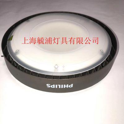 飞利浦BY238P/150W LED高天棚灯