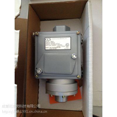 特价供应 604GZM5-7011 美国CCS 原装进口