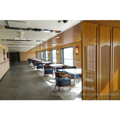 客轮登船大厅背景墙组合铝板 船上铝合金隔断 木色铝屏风