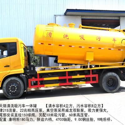 工厂8吨吸污车多少钱一辆 吸污车型号