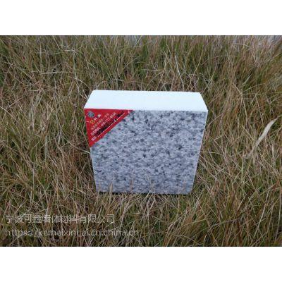 可定制外墙保温板 石材保温板 珍珠岩烧结一体保温板