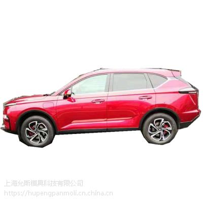 ,金属模具, ,中小批量生产,工业产品设计, CNC供应手板模型,上海快速模具