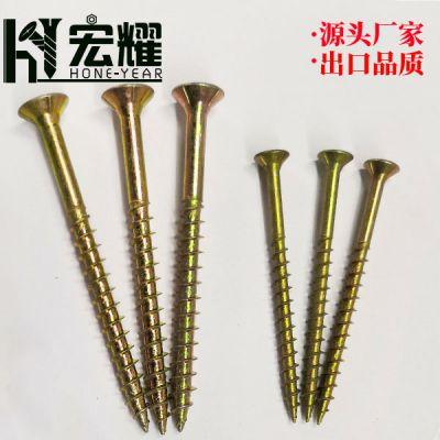 双沉头方槽纤维板螺丝生产 高强优质黄锌十字防腐自攻干壁螺钉