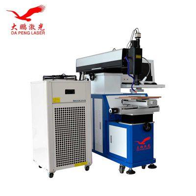 广告字激光焊接机 广告字激光焊接 金属激光焊接机