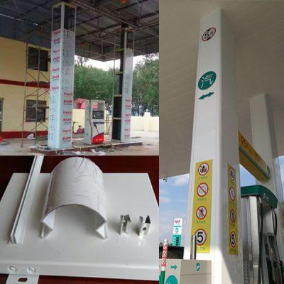 新疆市新颖哑光白铝板-奶白防风s300mm铝条扣免费排版(出厂价格)