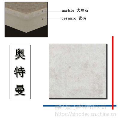 奥特曼复合板天然大理石环保石砖防渗透地面砖米黄大理石定制石材