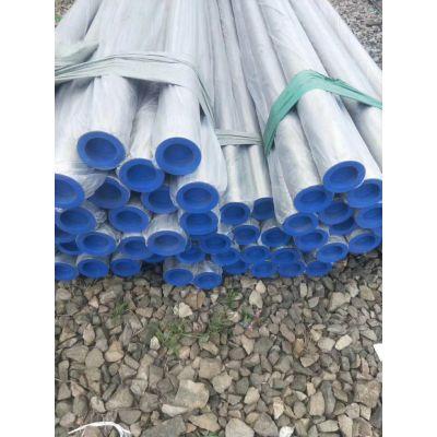 批发现货热交换器、压力容器材质304不锈钢圆管