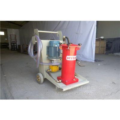 OFU系列滤油机OFU10P2N2B20B便移式大流量滤油机