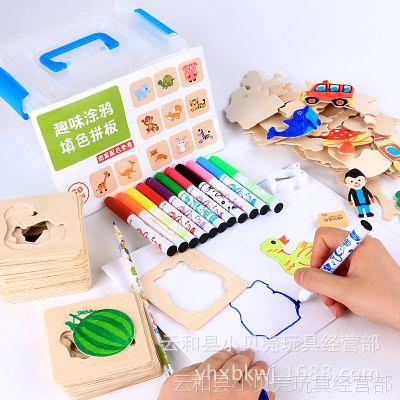 宝宝画画图带水彩笔画本绘画镂空模板玩具幼儿童学画画工具3-6岁