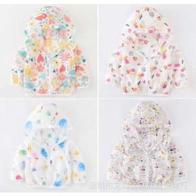 儿童防晒衣女1-3岁4宝宝防晒服男童小孩超薄透气皮肤衣空调衫外套