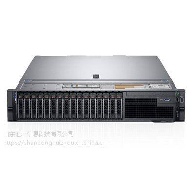 戴尔PowerEdge R740机架式服务器 戴尔代理商