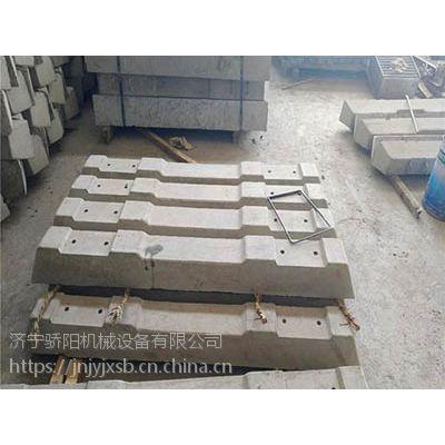 600轨距矿用螺栓压板水泥轨枕