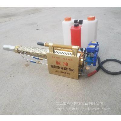林业汽油烟雾机 脉冲式弥雾机 烟雾机厂家