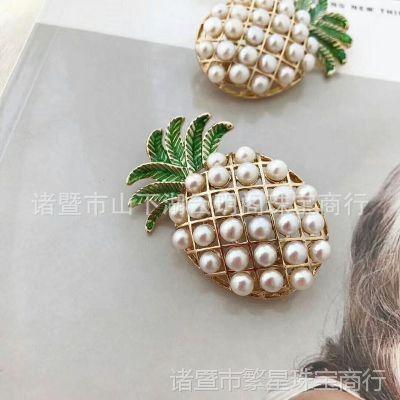 淡水珍珠胸针别针胸花可爱菠萝款珍珠满镶秋冬配大衣西装 送女友