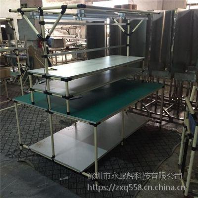深圳精益管货架公司 精益管架子生产厂家