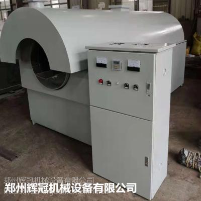 大中小型滚筒炒锅/环保节能电磁加热炒货机