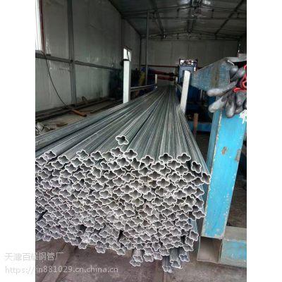 65*45镀锌梅花管、梅花钢管厂