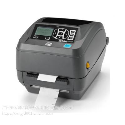 斑马打印机维修福州斑马打印机售后服务