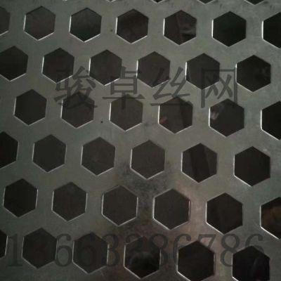 铝板冲孔网 微孔冲孔板 长圆孔冲孔钢板