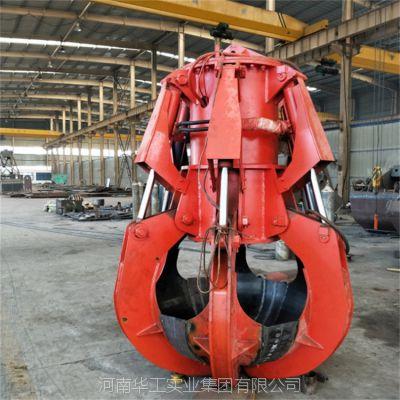 亚重DYZ0510液压六瓣抓斗 电动液压遥控抓斗 抓取黄砂/煤炭/矿粉/矿石