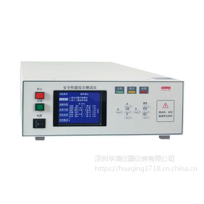 RJ6840紧凑型安全性能测试仪