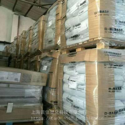 现货供应POM德国巴斯夫N2320U03品质保证