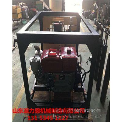 泸州矿用液压劈裂机劈裂棒派力恩液压劈岩机如何算破石头成本?