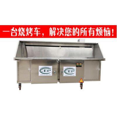 新型无烟环保烧烤炉6-天津成悦(在线咨询)-秦皇岛环保烧烤炉