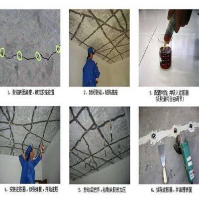 山西运城市油性环氧树脂胶泥 粘贴耐酸砖专用