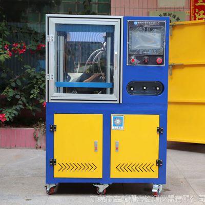 东莞宝轮20吨小型实验室用硅胶平板硫化机 厂家批发