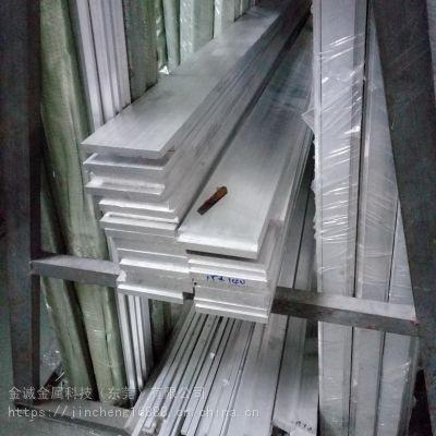 6061铝合金板 铝排 环保铝排 铝条 铝块 铝扁2~200mm可氧化 现货
