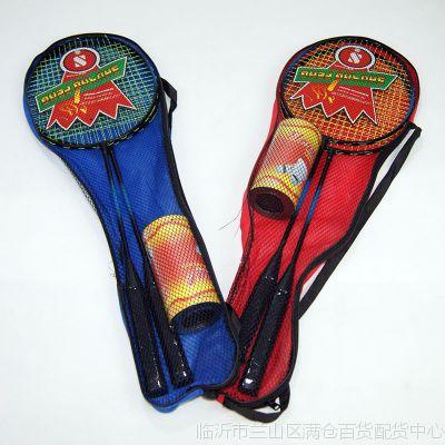 批发羽毛球拍带球套装休闲训练铁合金体育用品礼品赠品十元店货源