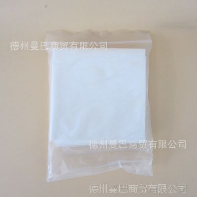 称量纸 100*100mm 药品称量纸 方形纸  天平纸  100张/包