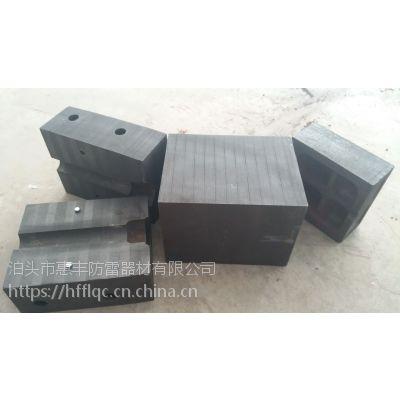 放热焊接模具与焊粉选择型号相匹配