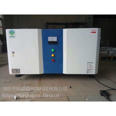 厂家招商代理销售低空静电环保商业油烟净化器12000风量