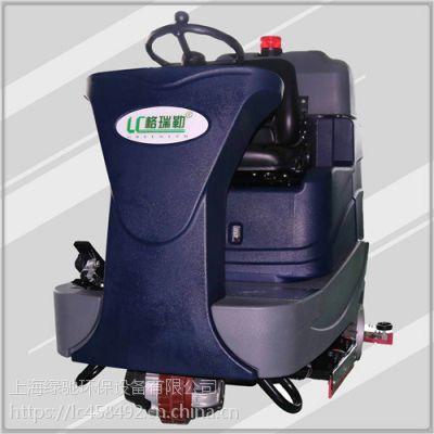 LC格瑞勒品牌驾驶式洗地机物业车库工厂用洗地
