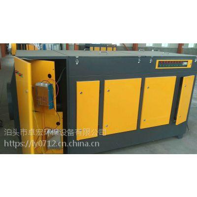 光氧净化器/等离子一体机/旱烟净化器/厂家专业生产