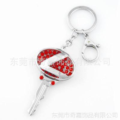 创意 高档各种金属镂空镶钻汽车车标车牌钥匙扣 钥匙链挂件
