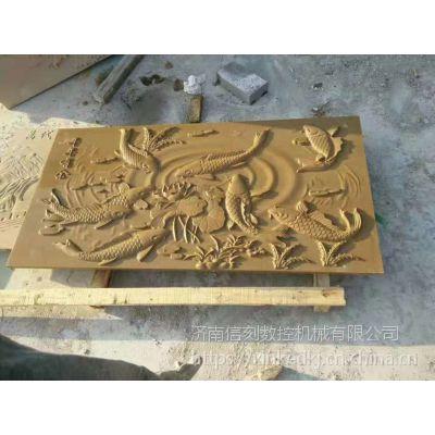 平面石材雕刻机 信刻石材龙纹浮雕雕刻机