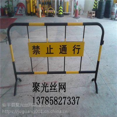 铁马护栏 移动防护栏 1.5m安全隔离防撞铁马